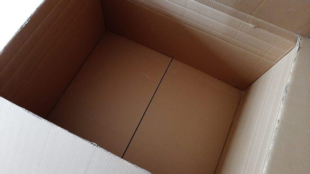 Karton, in dem ich verpacke, was er nicht wissen muss